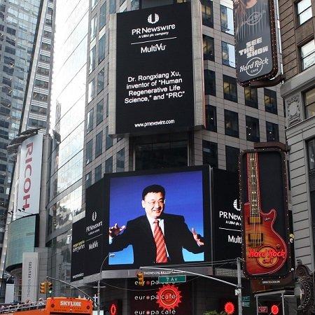 "Dr. Rongxiang Xu, inventor of ""Human Regenerative Life Science"""